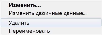 Удаление записи iTunes в редакторе реестра Windows