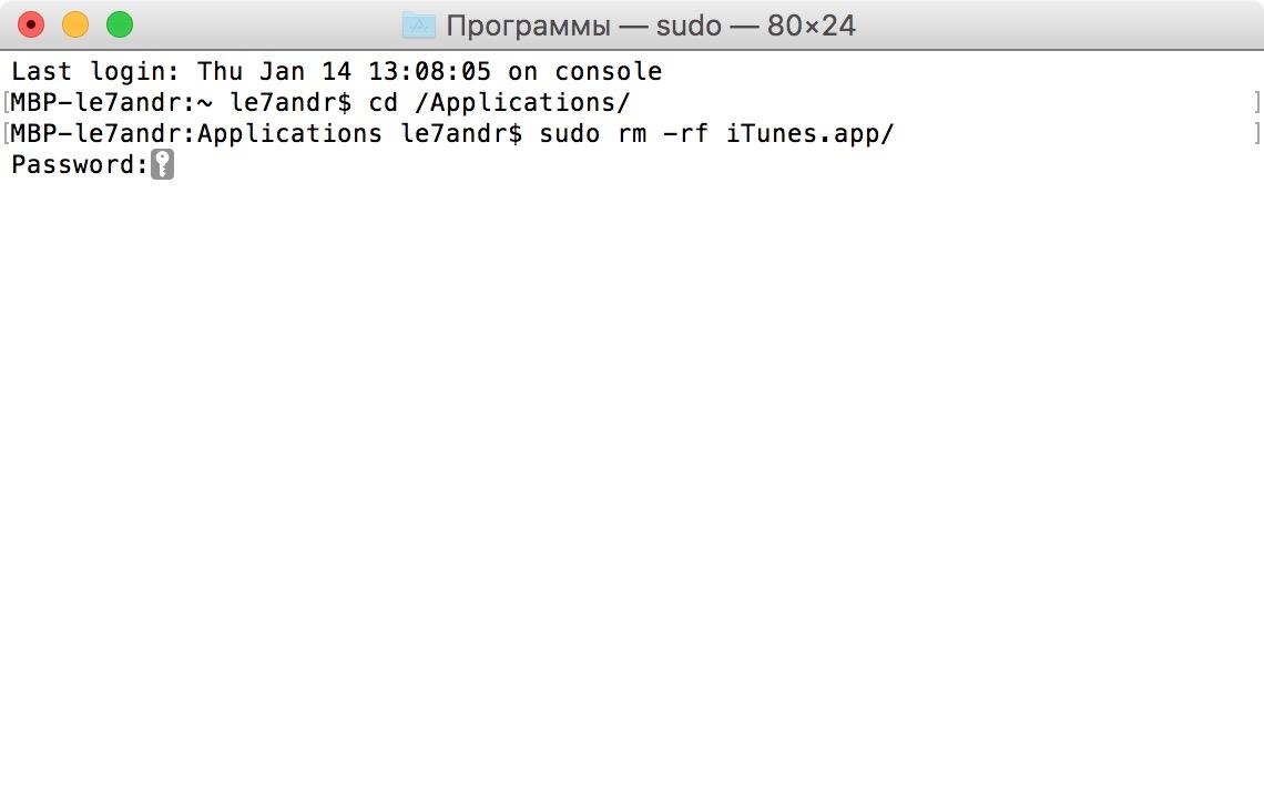 Подтверждение удаления iTunes в Терминале с помощью пароля администратора OS X
