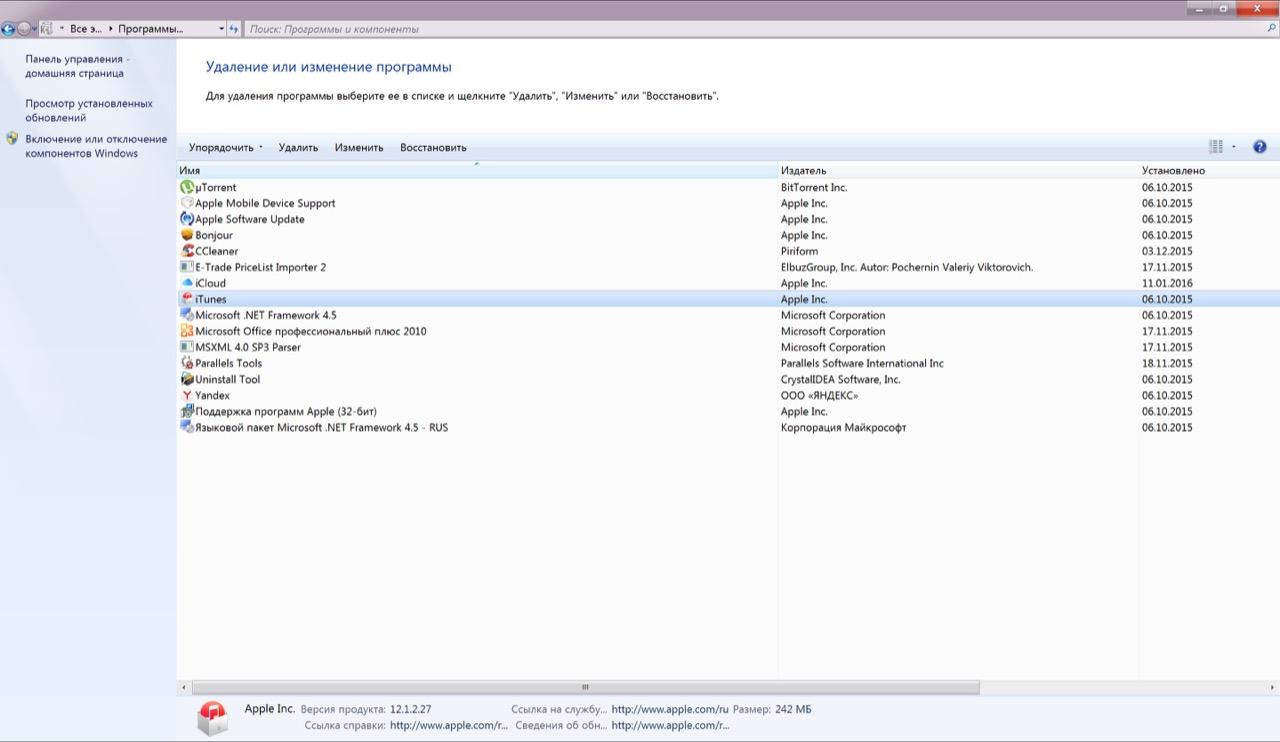 Bonjour программа скачать windows 7
