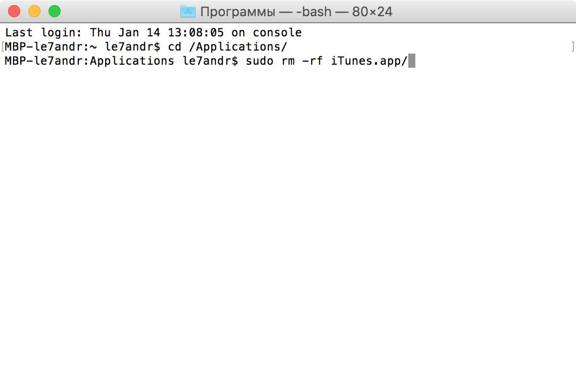 Удаление iTunes с помощью Терминала в OS X