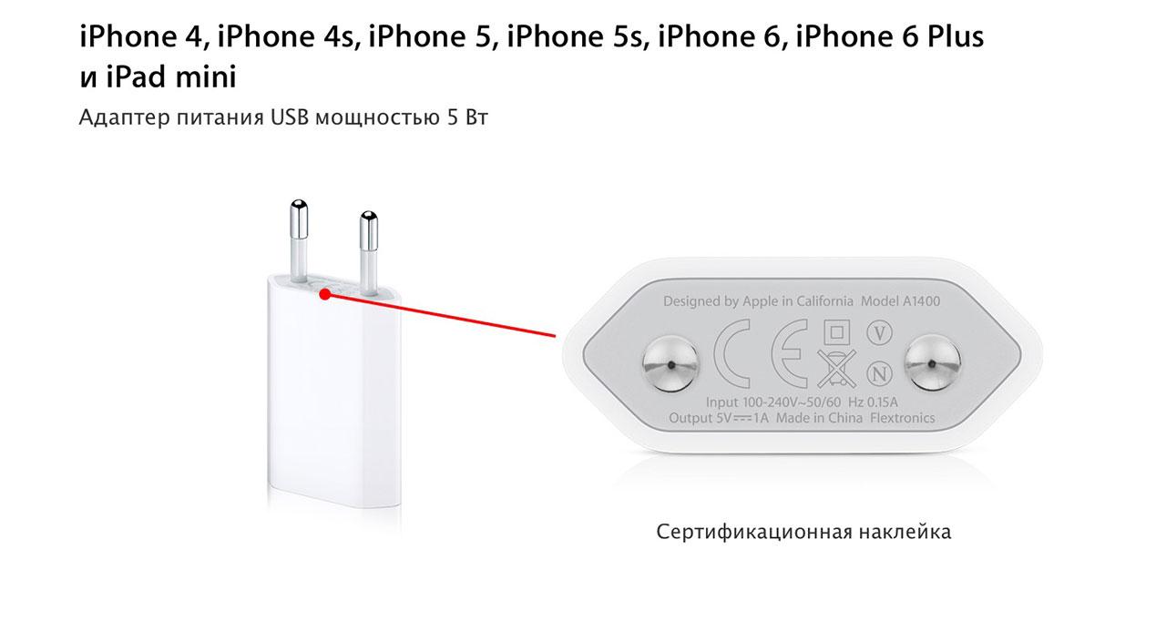 Как заряжать айфон 7