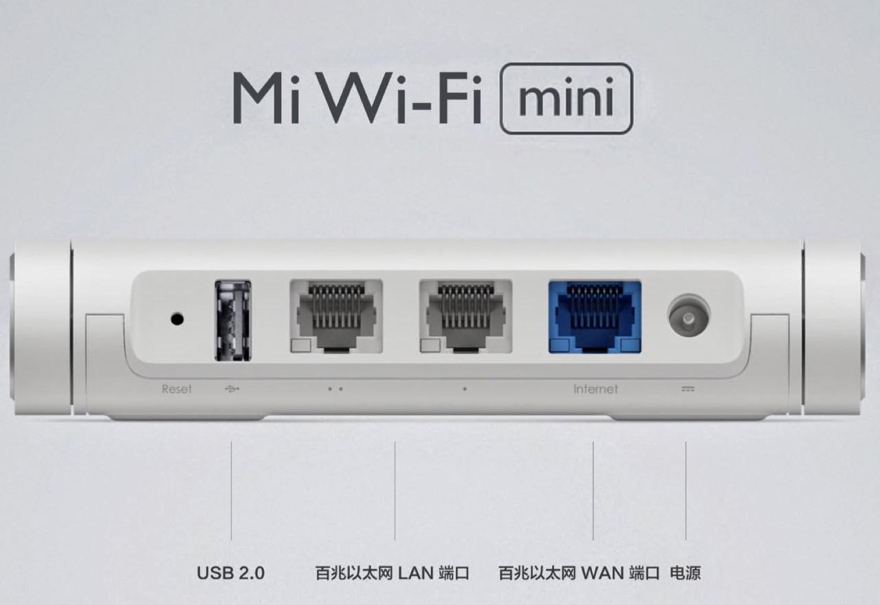 Порты в Xiaomi Mi Wi-Fi mini