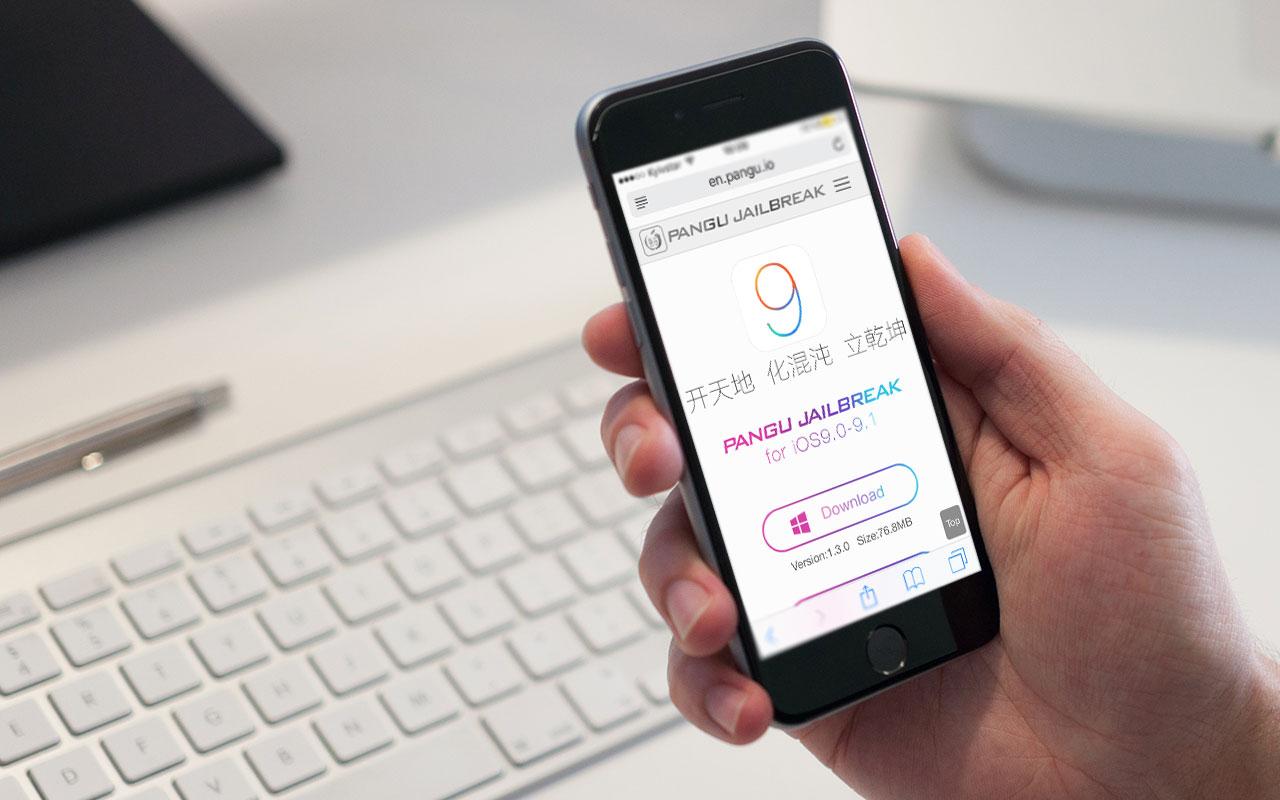 Ну наконец-то! Вышел джейлбрейк iOS 9.1