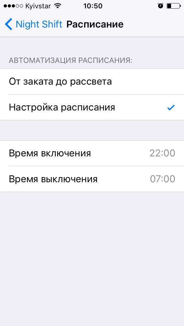 1459154578_img_0519.jpg