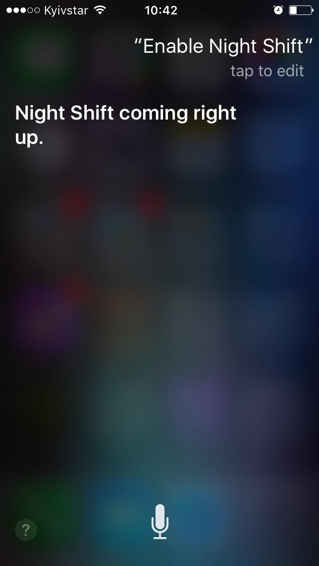 Включение Night Shift с помощью Siri