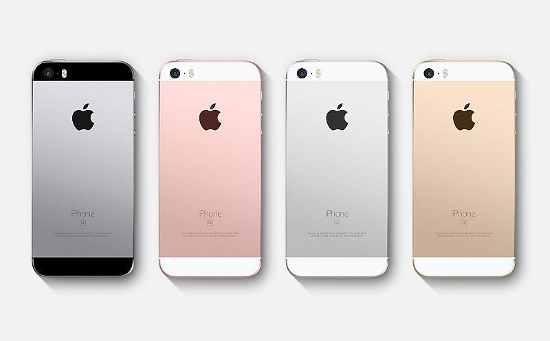 Цвета iPhone SE