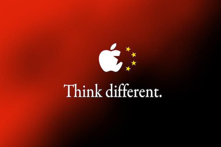 Иллюстранция Apple Китай