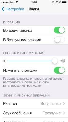 Не работает громкость на айфоне