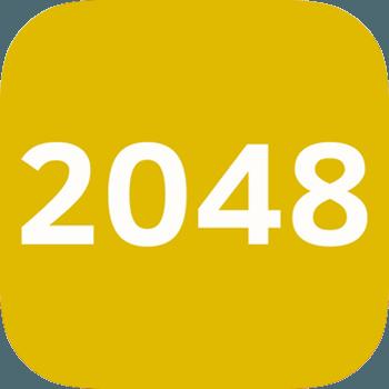 2048 - убийца времени