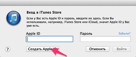 скачать скайп без apple id