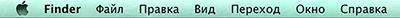 Панель навигации OS X