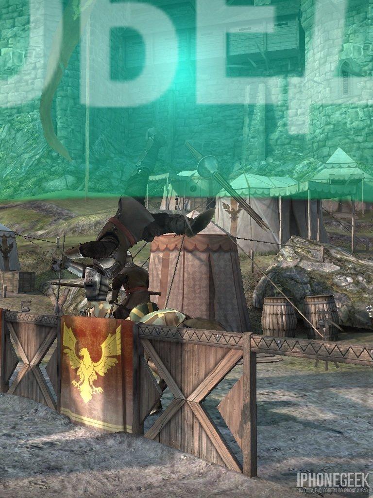 Rival Knights - для настоящих храбрецов!