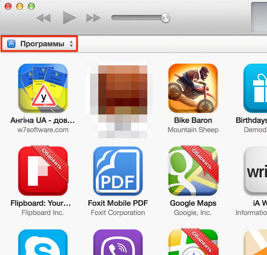 Меню iTunes