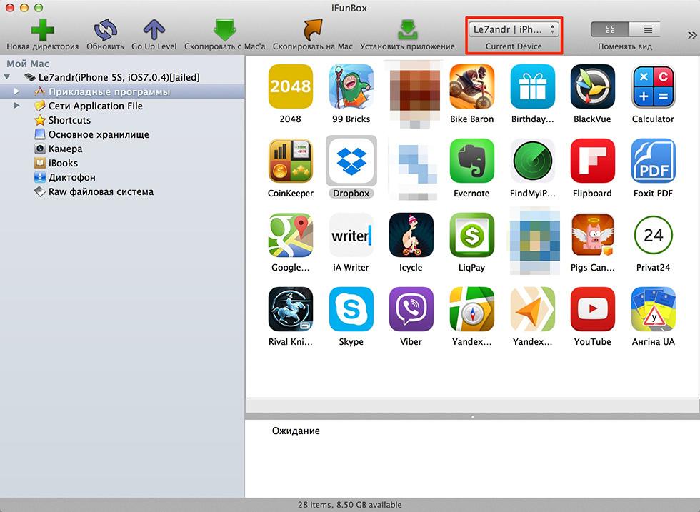 iFunBox распознал iPhone 5s