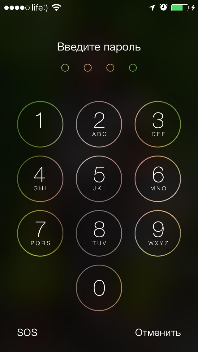 Заблокированный режимом пропажи iPhone