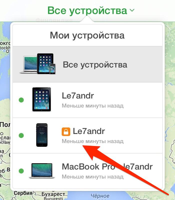 iCloud - так показан заблокированный iPhone