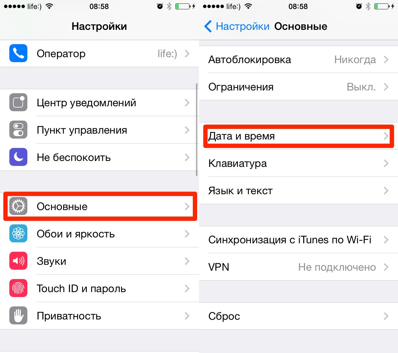 iPhone-Настройки-Основные-Дата и время