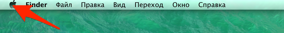 MenuBar OS X