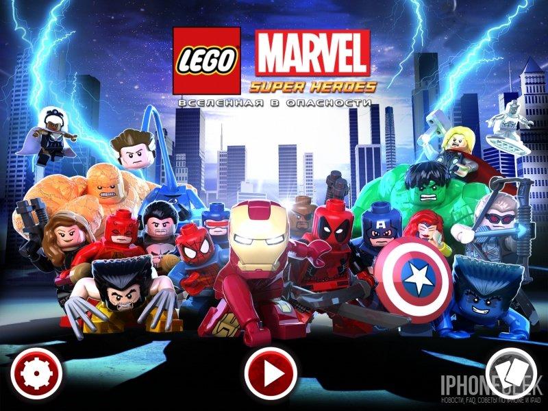 LEGO® Marvel™ Super Heroes - постер 2
