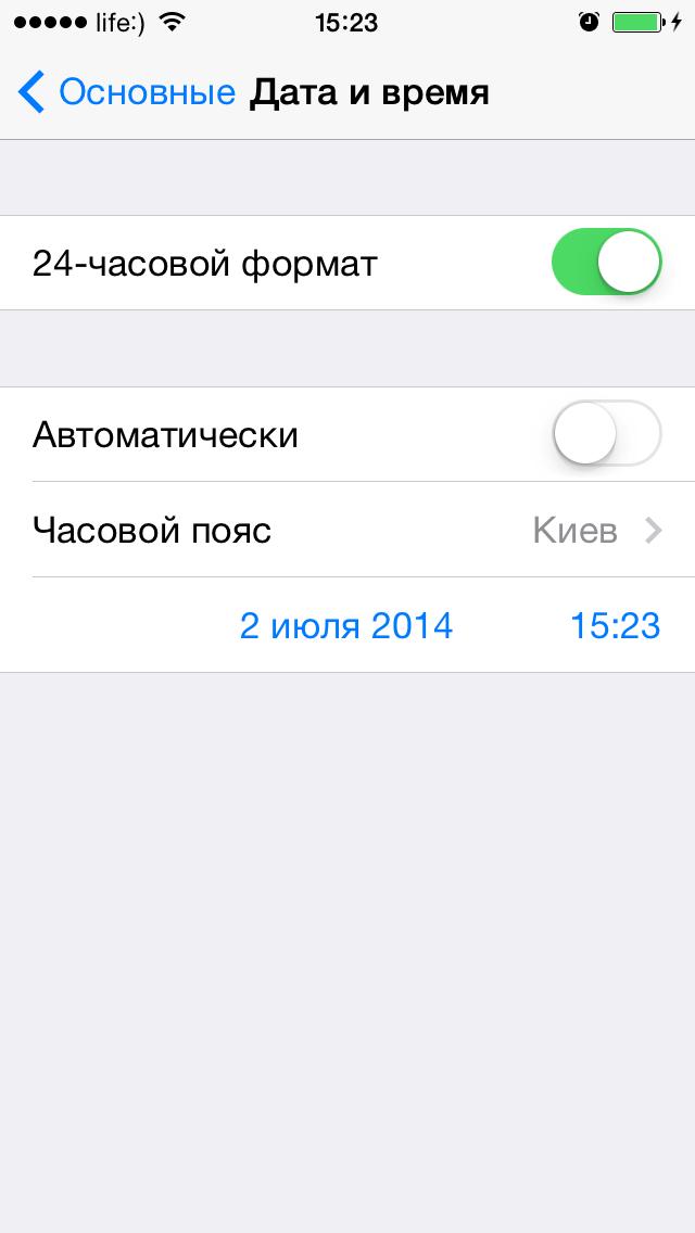 Отключите автоматическую настройку даты и времени