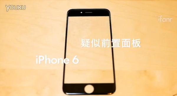 Передняя панель iPhone 6 на видео