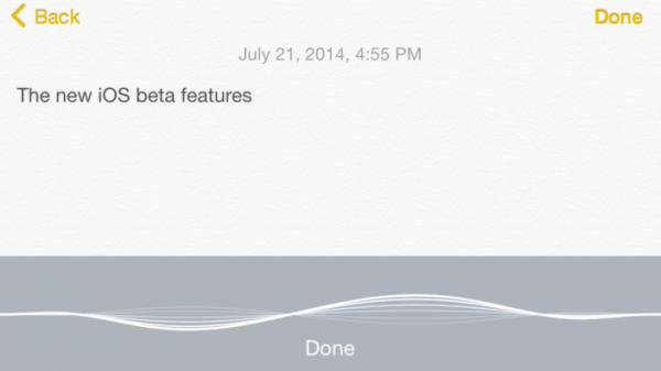 В iOS 8 beta 4 значительно улучшена функция диктовки
