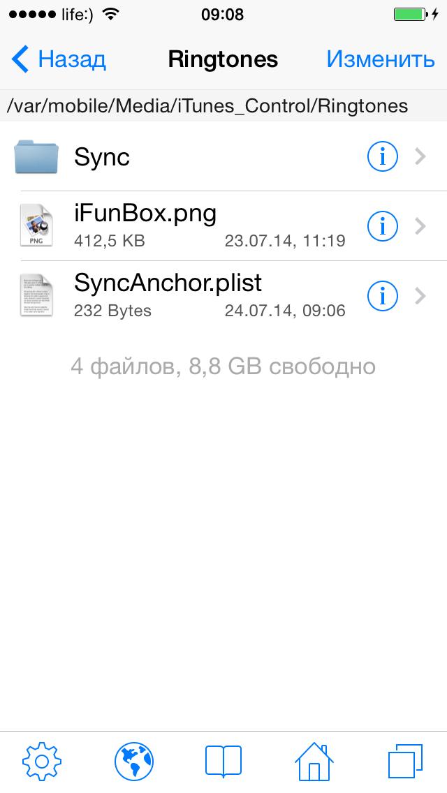 Var/Mobile/Media/iTunes_Control/Ringtones/