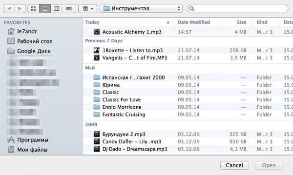 Выбор файлов для загрузки в iPad
