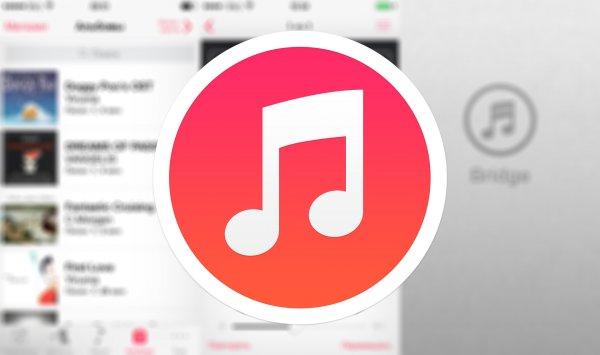 Постер Как загрузить музыку в iPhone