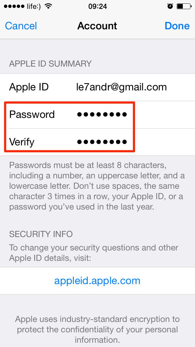 Введите новый пароль дважды и сохраните изменения