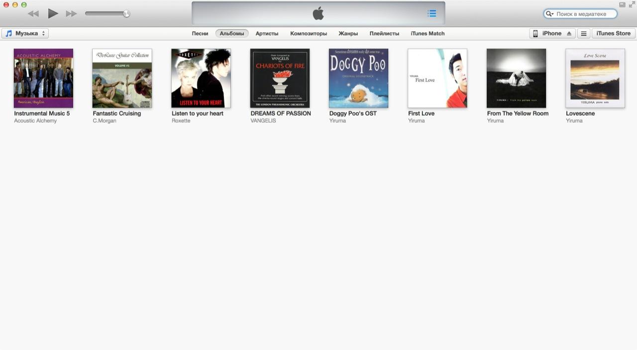 iTunes на компьютере