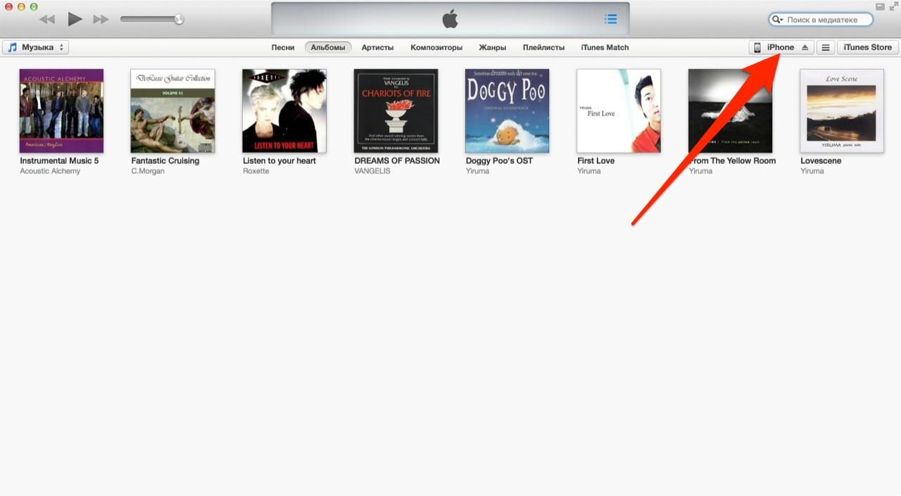 Меню Устройства в iTunes