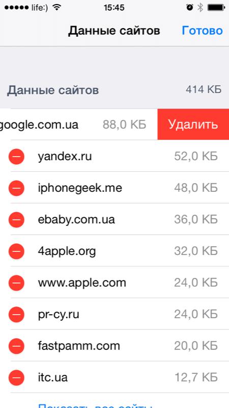 Удаление данных для сайта в Safari