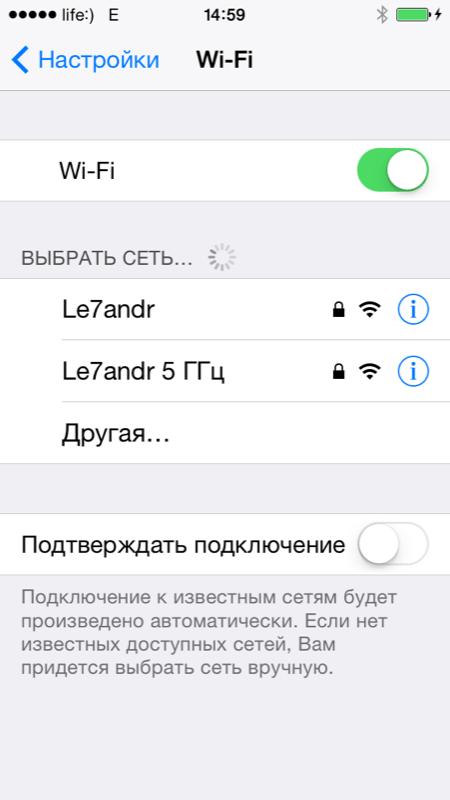 Подключение iPhone к беспроводной Wi-Fi сети