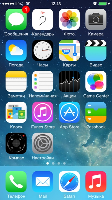 Вид экрана домой на iPhone по-умолчанию