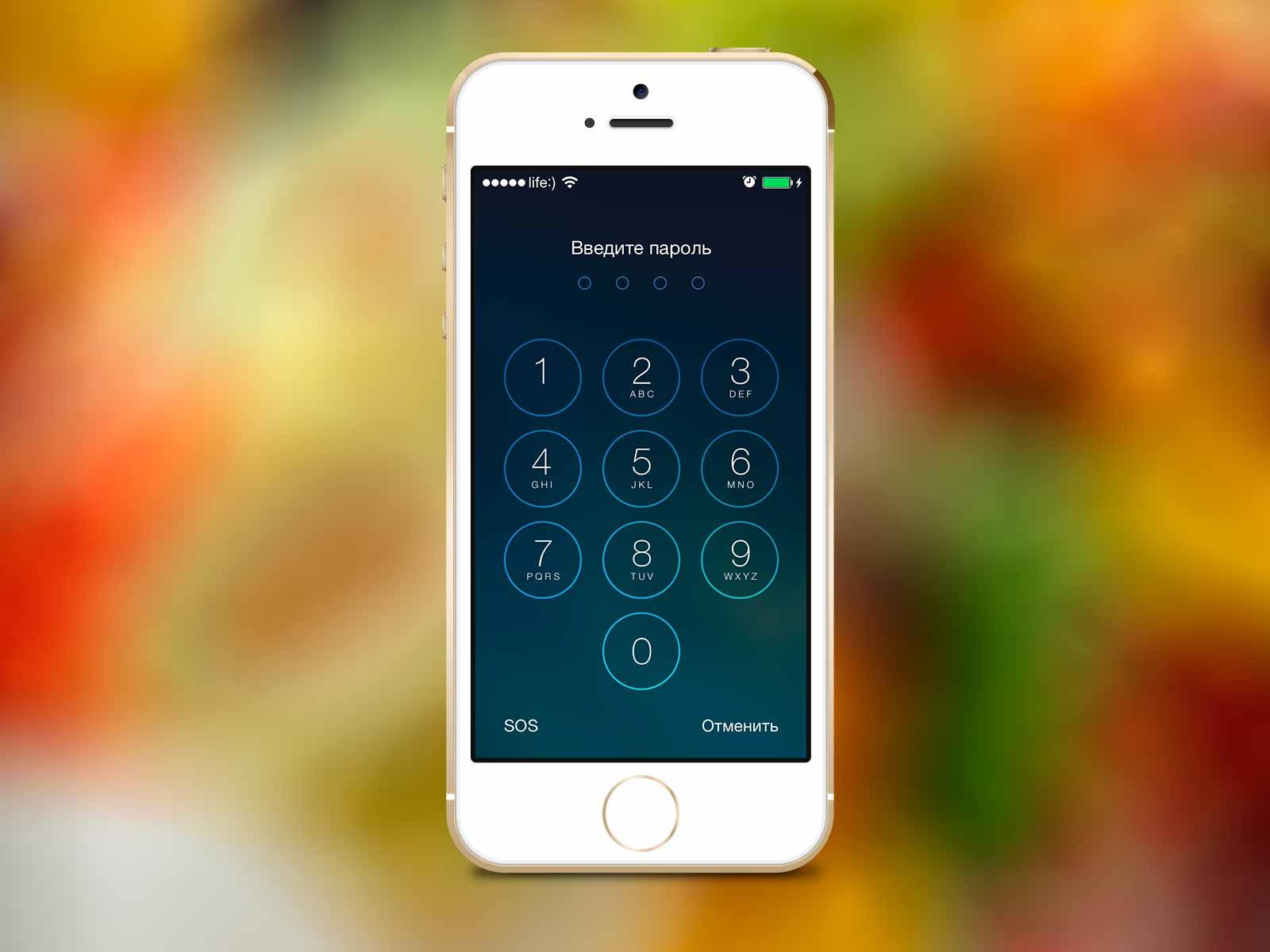 Заблокированный экран блокировки iPhone