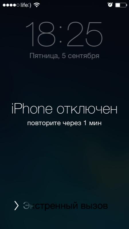 Временная блокировки iPhone