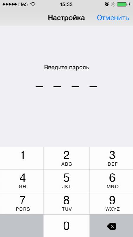 Введите желаемый пароль дважды