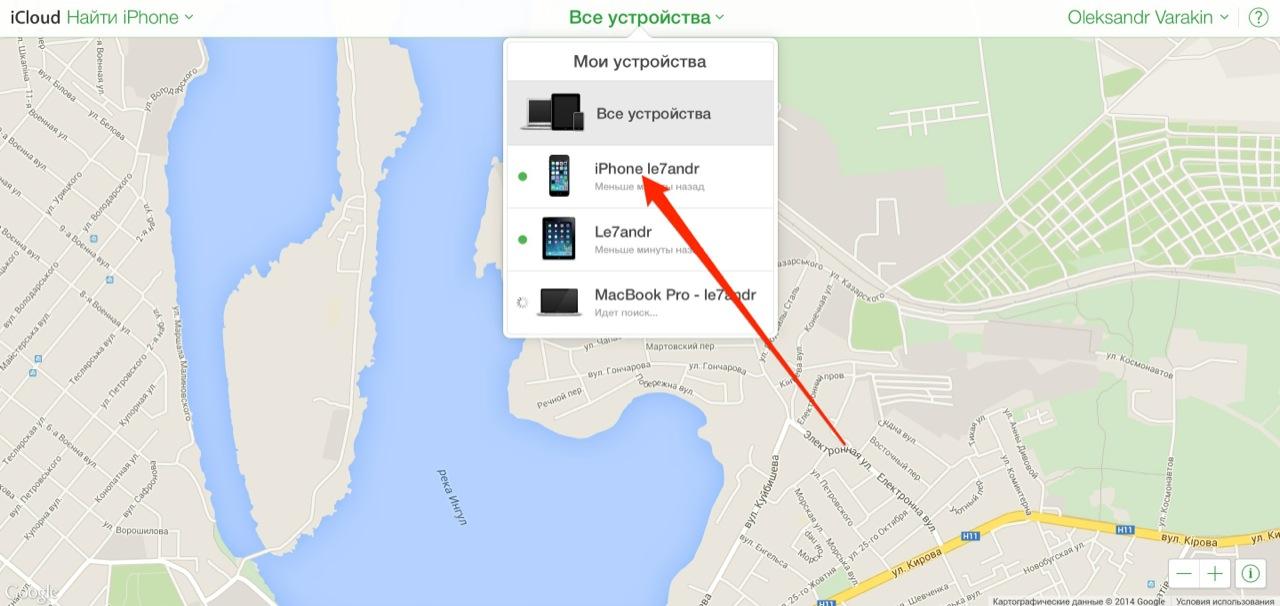 Приложение Найти iPhone в iCloud доступные действия с устройством