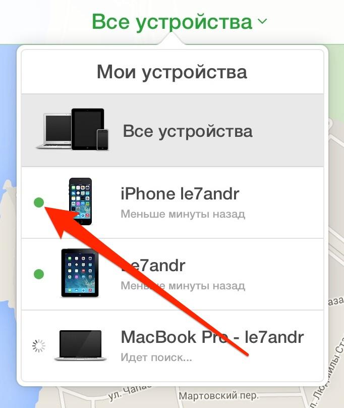iCloud Найти iPhone статус устройства