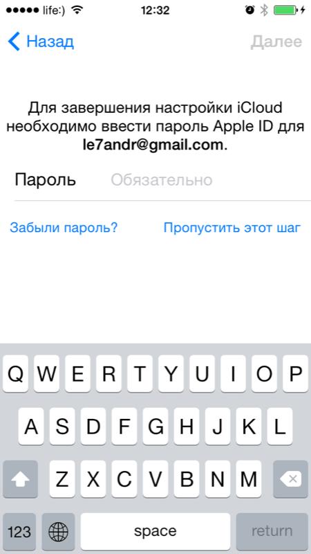 Как пропустить настройку iCloud после очистки в PhoneClean