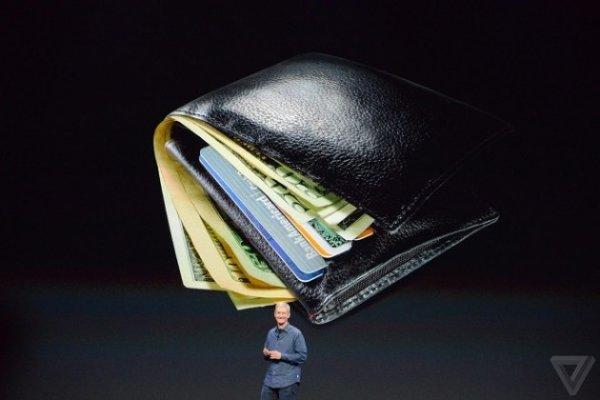 Apple анонсировала собственную платежную систему