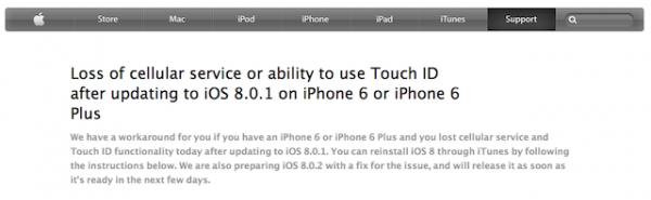 Apple готовит iOS 8.0.2