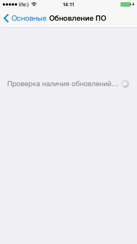 Активация загрузки обновления ПО в iPhone
