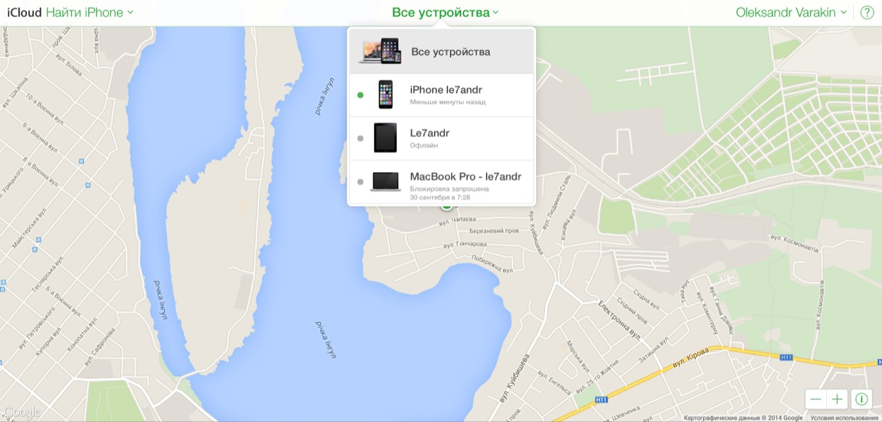 Меню Все устройства в приложении Найти iPhone в iCloud