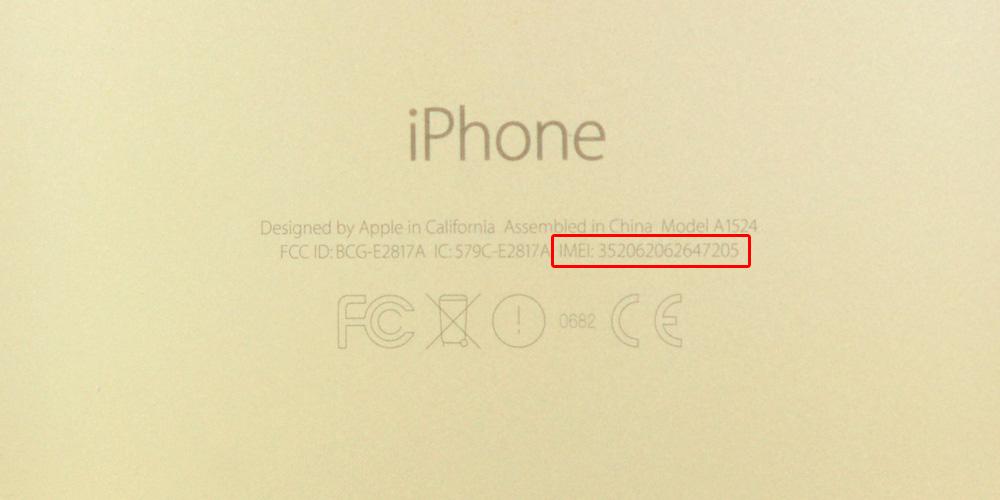 Этикетка с коробки iPhone