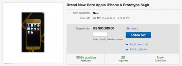 Прототип iPhone 6 на eBay продается за $60 000
