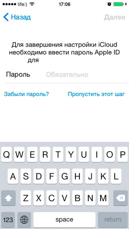 Подключение iCloud на iPhone на этапе активации