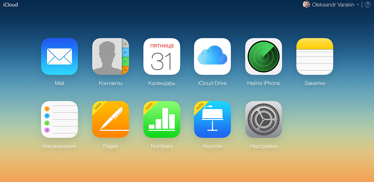 Панель управления iCloud на Windows