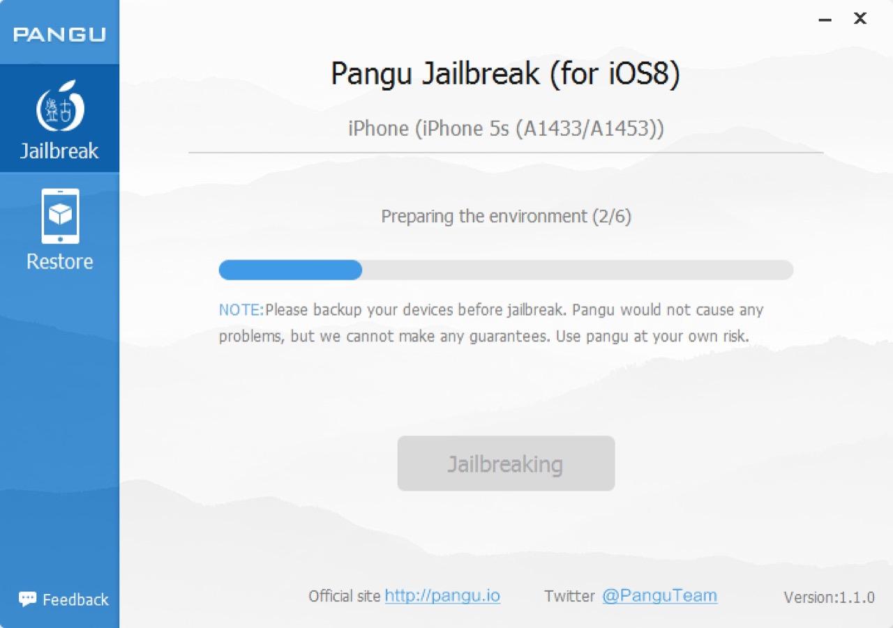 Джейлбрейк iOS 8.1 шаг 2